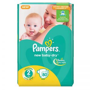 Baby Dry Diapers Small Size 1999