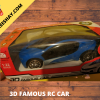 3D FAMOUS RC CAR TOY   WITH LIGHTS & MUSIC SIMPLE